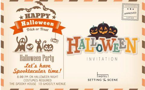 ハロウィンパーティへのご招待状!9月19日よりスタート!